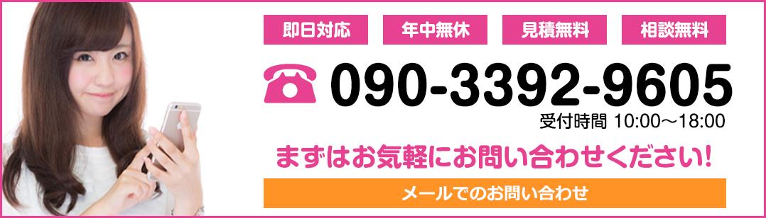 札幌の不用品ならタイガーエレファントへ!遺品整理・生前整理、断捨離サポート、各種便利屋サービスなど、さまざまな事を柔軟に対応いたします。まずはお気軽にお問い合わせください。電話番号は090-8713-0464です。